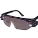 Safety Glasses with LED CE Approved Model No. CJ-3B